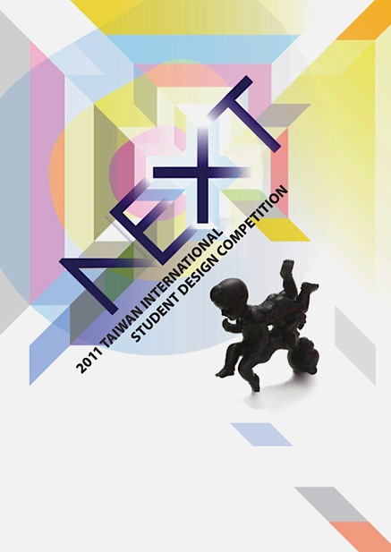 Taiwan Design Competition Design Competition… Call