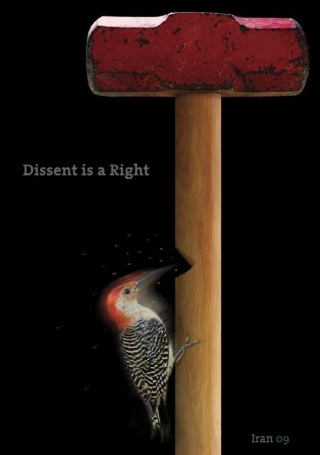 Dissent_is_a_Right_Chaz