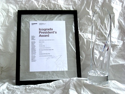 Icograda_Presidents_Award_Robert_L_Peters