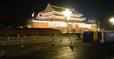 beijing_night.jpg