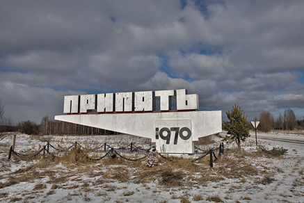 chernobyl-today-a-creepy-story-told-in-pictures-prypyat-sign.jpg