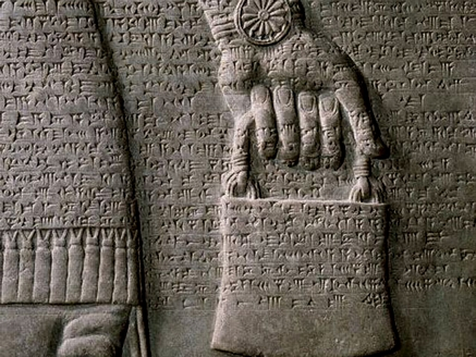 cuneiform_urartian.jpg